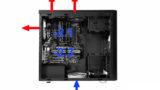 PC Gehäuse beste Belüftung Bodenlüfter