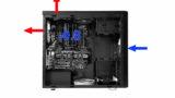 PC Airflow optimieren 3 Lüfter