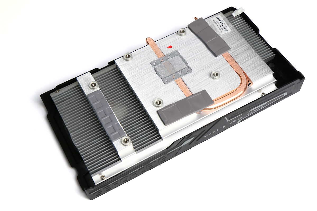 Kühler GTX 1650 EX