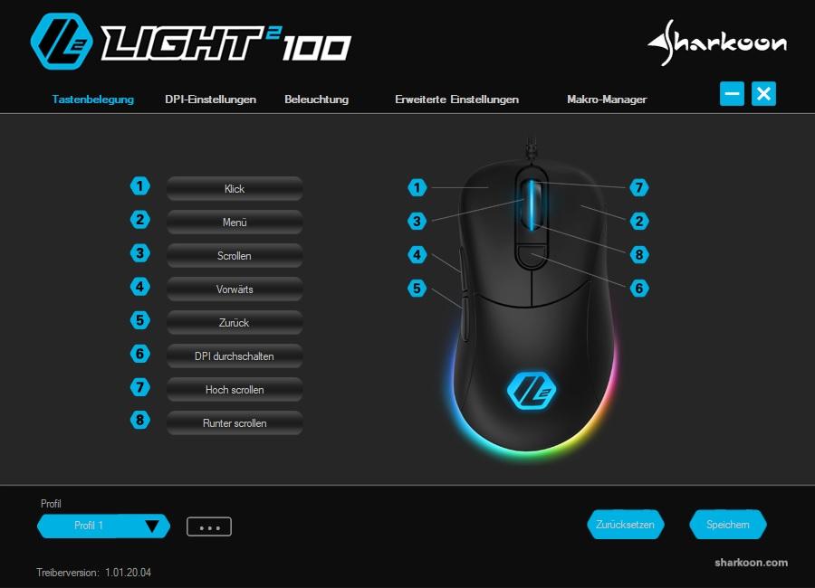 Light 100 Software