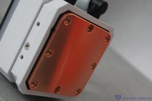 Enermax Liqmax III 360 ARGB boden