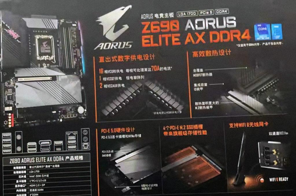 Gigabyte AORUS Z690 AORUS Elite AX DDR4